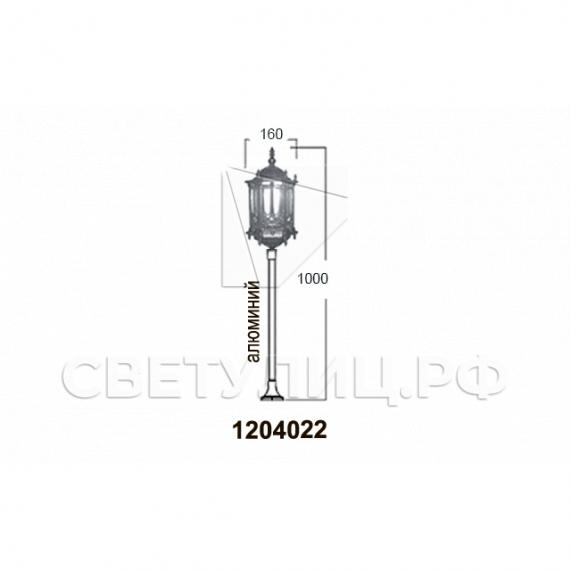 Садово-парковые светильники 1204, 2574, 2573 11