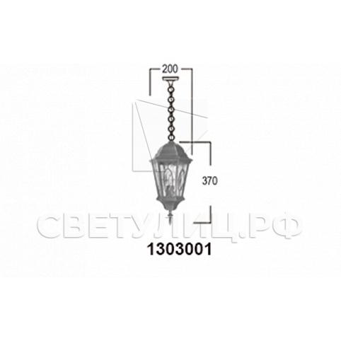 Садово-парковые светильники 1303, 1304 6