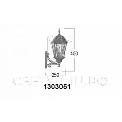 Садово-парковые светильники 1303, 1304 8
