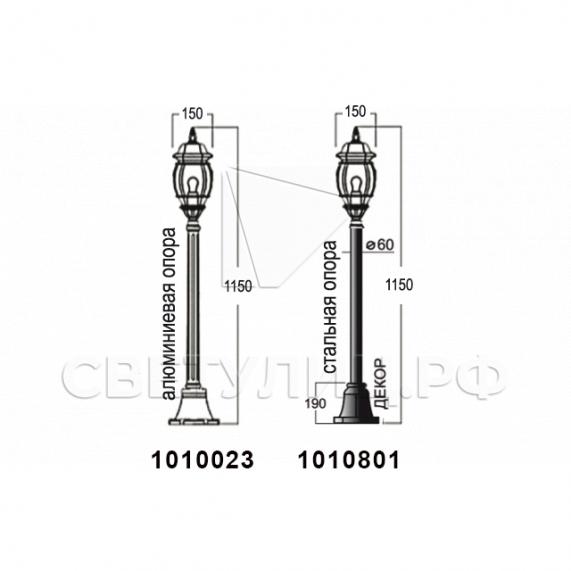 Садово-парковые светильники 1010, 2040, 2051 в Актобе 16