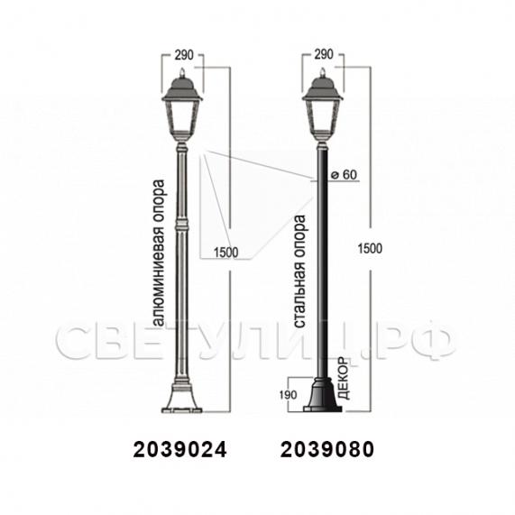 Садово-парковые светильники 1002, 1009, 2039, 2189 34