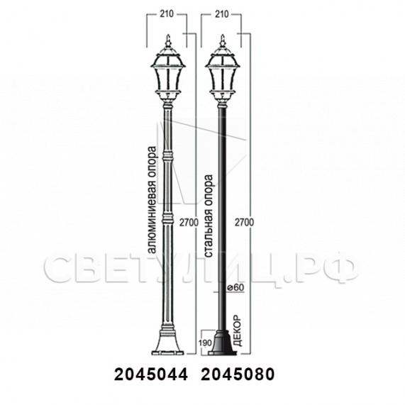 Садово-парковые светильники 1019, 2045 27