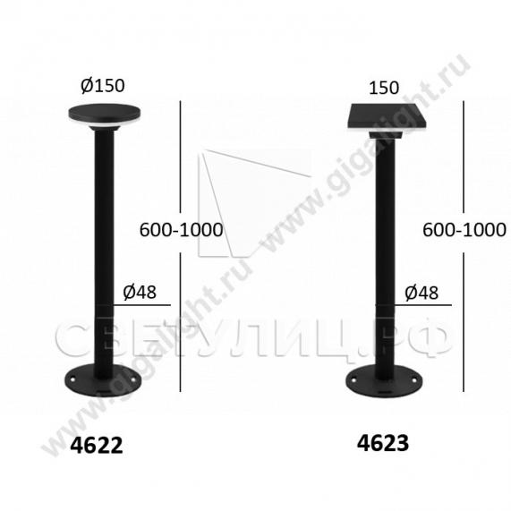 Газонные светильники 4622, 4623 в Актобе 1