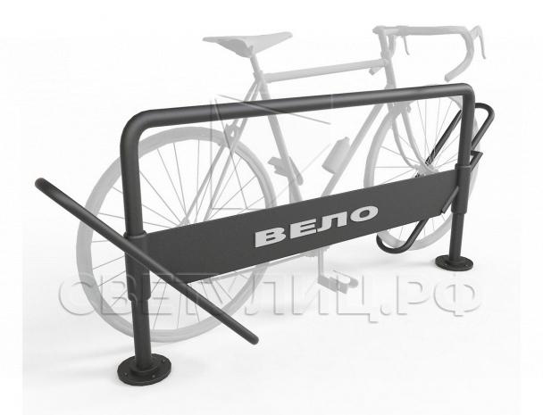 Велосипедная стоянка Вп.05 0
