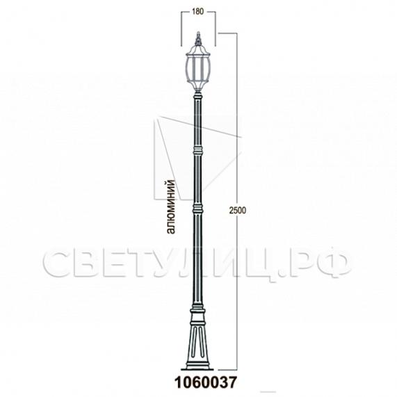 Садово-парковые светильники 1060 13