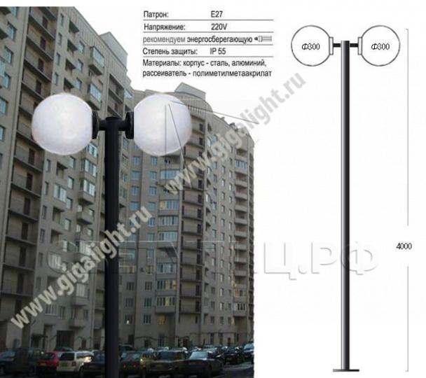 Садово-парковые светильники Стрит 67 (d=300) 1