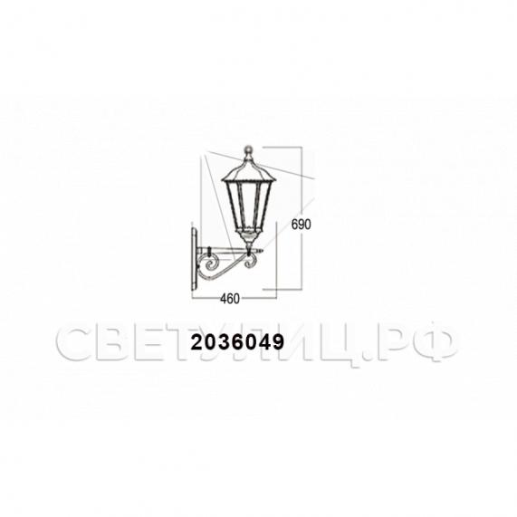 Садово-парковые светильники 1001, 1005, 2036, 2037 в Актобе 29