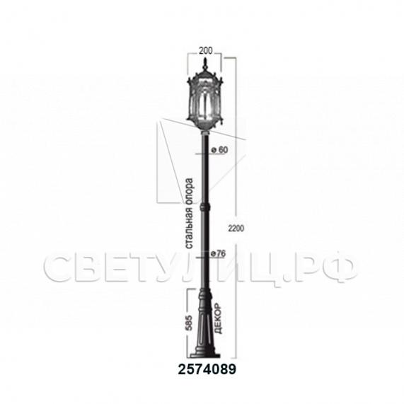 Садово-парковые светильники 1204, 2574, 2573 в Актобе 26