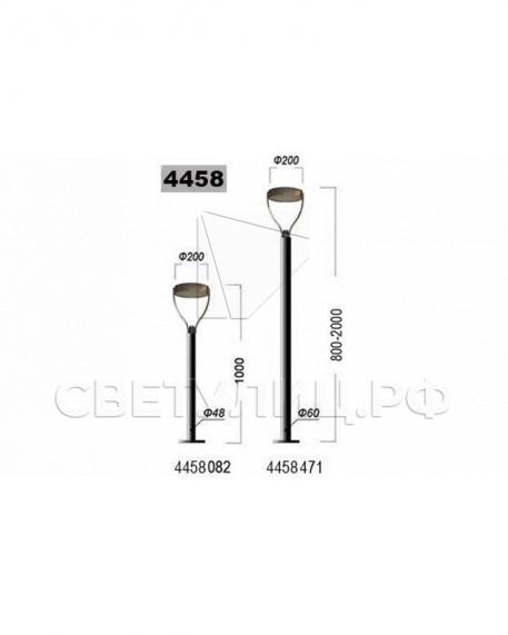 Садово-парковые светильники 3482 в Актобе 2