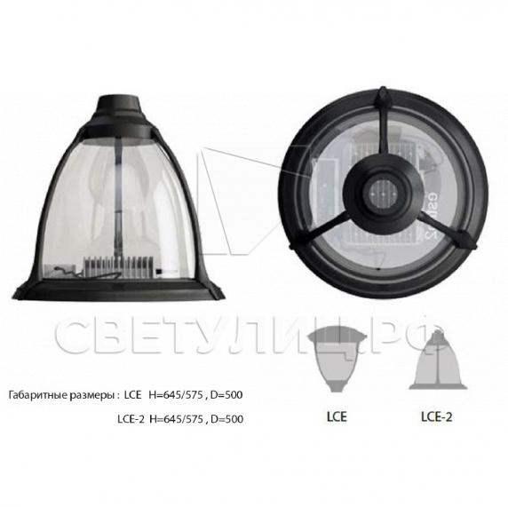 Светодиодный уличный светильник Селия 1