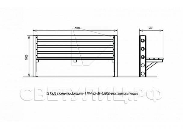 Хайлайн-1 скамейка СК321 в Актобе 1