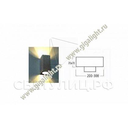 Садово-парковые светильники 5350 в Актобе 1