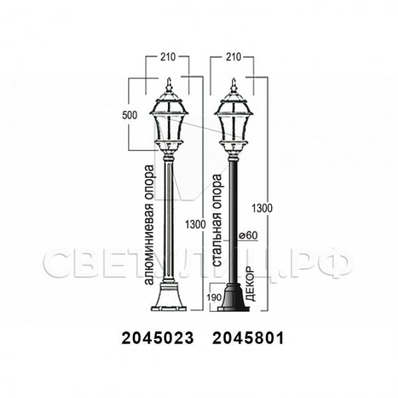Садово-парковые светильники 1019, 2045 26