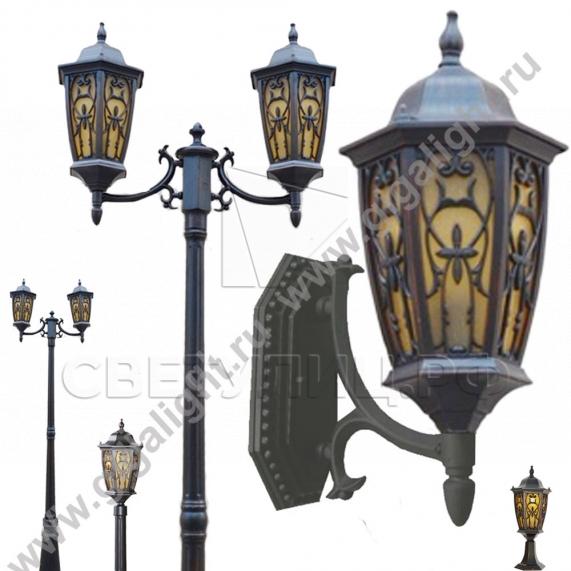 Садово-парковые светильники 1940 в Актобе 0