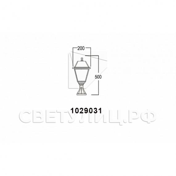 Садово-парковые светильники 1029 5