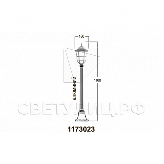 Садово-парковые светильники 1173 8