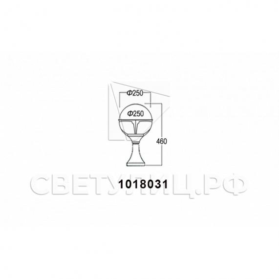 Садово-парковые светильники 1004, 1018, 2044 12