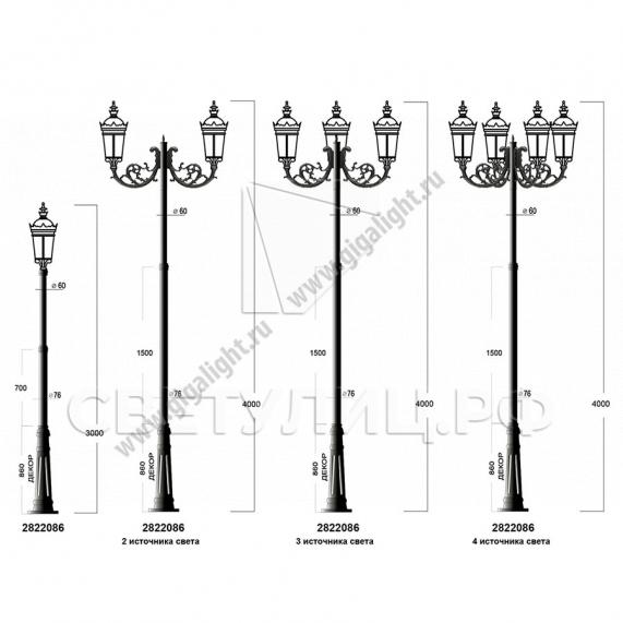 Садово-парковые светильники 2256, 2821, 2822 4