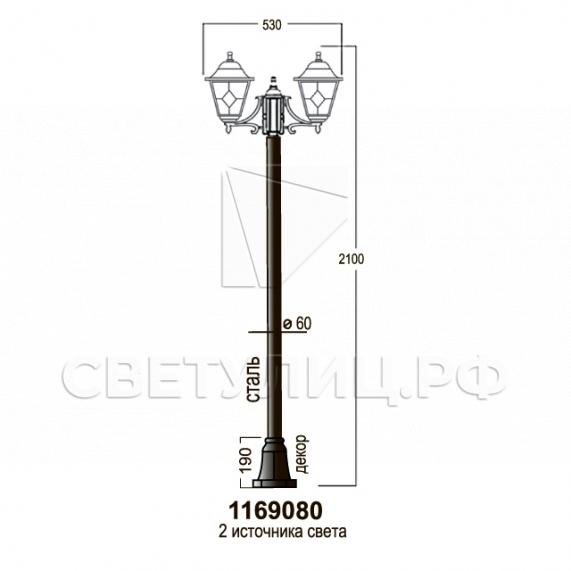 Садово-парковые светильники 1169 10