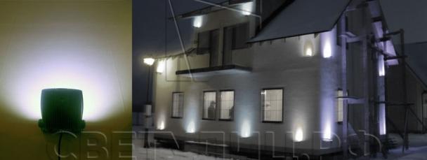 Ландшафтные светильники 4240, 3241, 3239 в Актобе 3