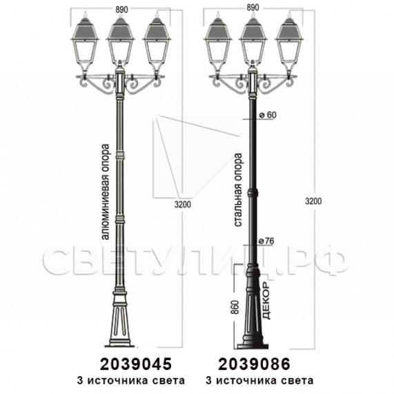Садово-парковые светильники 1002, 1009, 2039, 2189 38