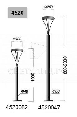 Садово-парковые светильники 3519, 3518, 3517, 4520 в Актобе 4