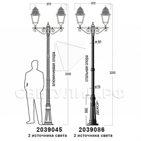 Садово-парковые светильники 1002, 1009, 2039, 2189 37