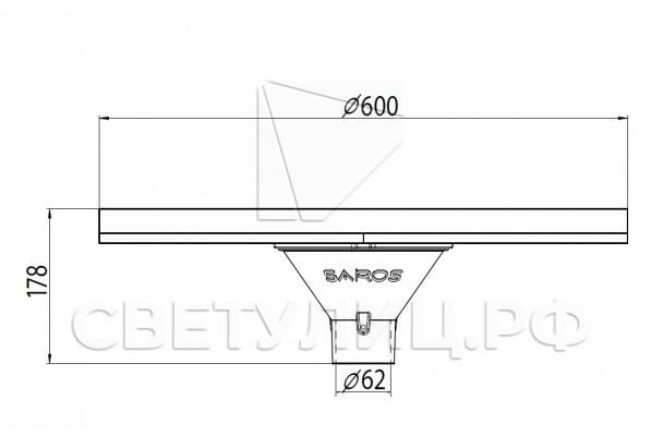 Уличный светодиодный светильники Рондо С 1