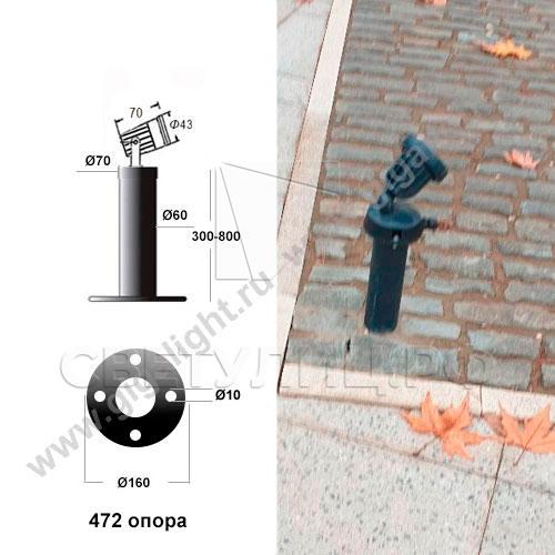 Газонные светильники Терра 08 в Актобе 2