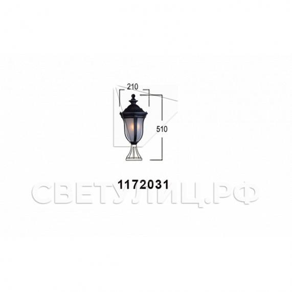 Садово-парковые светильники 1172 в Актобе 5