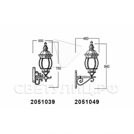 Садово-парковые светильники 1010, 2040, 2051 в Актобе 36