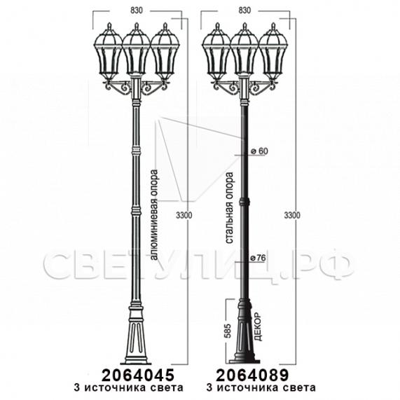 Садово-парковые светильники 1026, 2064 в Актобе 30