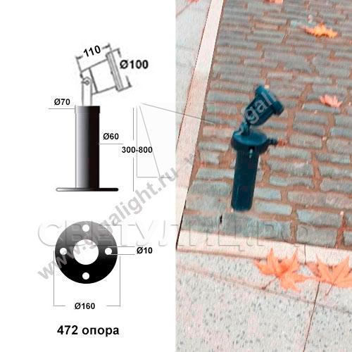 Ландшафтный светильник ТЕРРА 01 LED 220 в Актобе 2