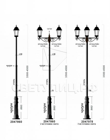 Садово-парковые светильники 1028, 2047 7