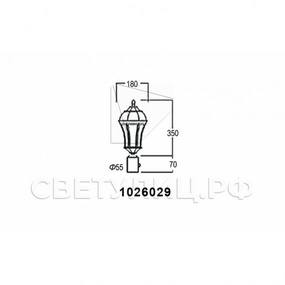 Садово-парковые светильники 1026, 2064 в Актобе 8
