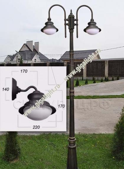 Садово-парковые светильники 1500, 2342 в Актобе 5