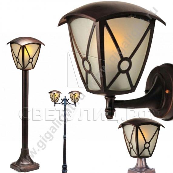 Садово-парковые светильники 1944 0