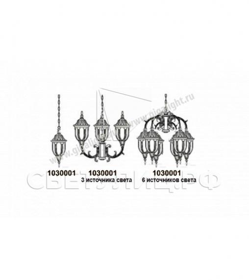 Садово-парковые светильники 1030 в Актобе 16