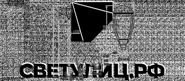 Парковый светильник Ригель в Актобе 1