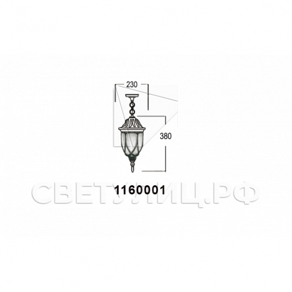 Садово-парковые светильники 1160 2