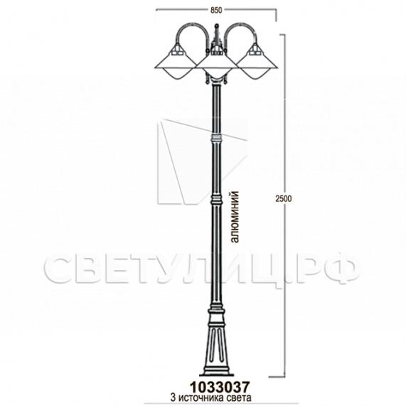 Садово-парковые светильники 1033 15