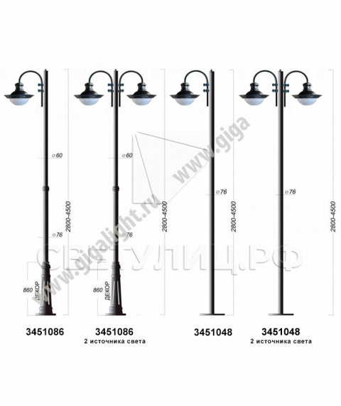 Садово-парковые светильники 3451 1