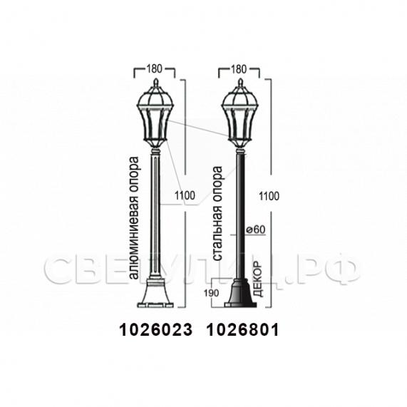 Садово-парковые светильники 1026, 2064 в Актобе 11