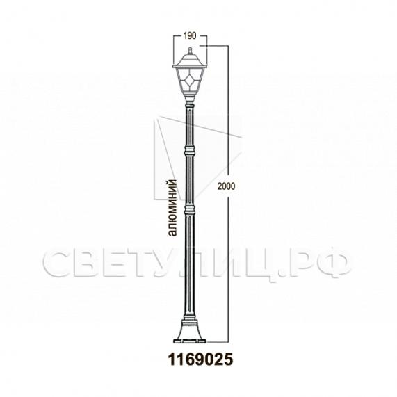Садово-парковые светильники 1169 9