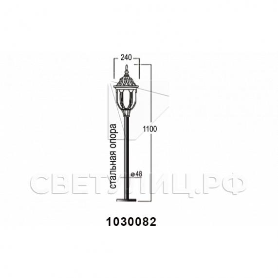Садово-парковые светильники 1030 в Актобе 8