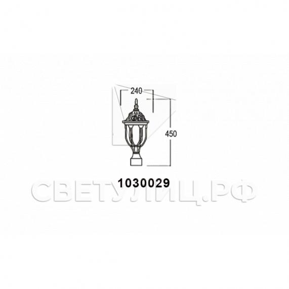Садово-парковые светильники 1030 в Актобе 7