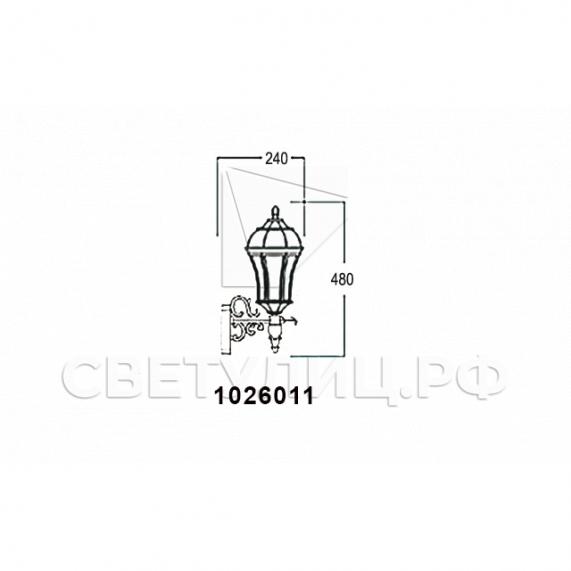Садово-парковые светильники 1026, 2064 в Актобе 7