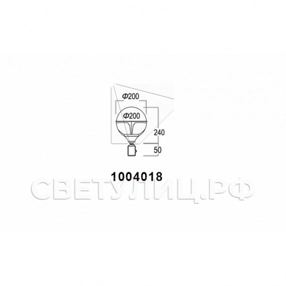 Садово-парковые светильники 1004, 1018, 2044 7