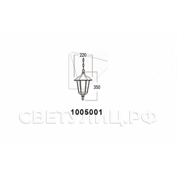 Садово-парковые светильники 1001, 1005, 2036, 2037 в Актобе 10