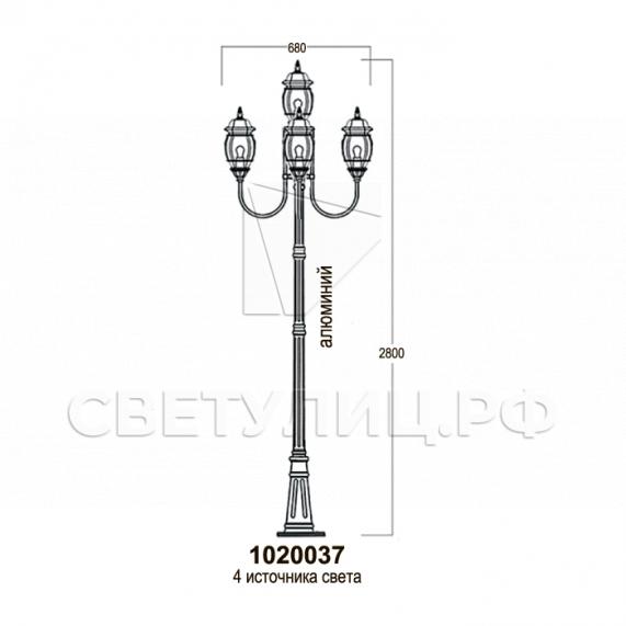 Садово-парковые светильники 1020, 2040 в Актобе 16